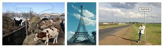 А знаете ли вы, что на Южном Урале живут настоящие парижане и парижанки?