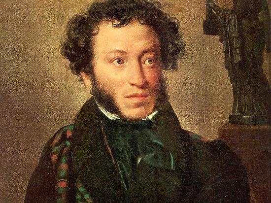 Удивительный Пушкин