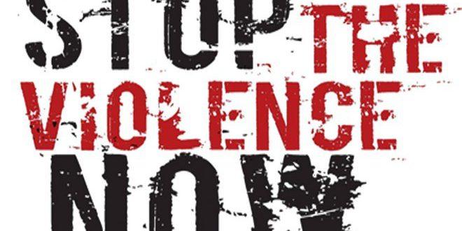 Стиль Violence в музыке