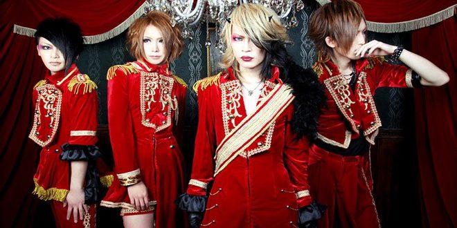 J-Rock - обобщающее название для более 20 направлений рок-музыки по происхождению коллективов из Японии