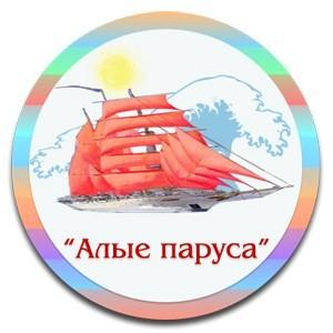 Команда «Алые паруса» эмблемы