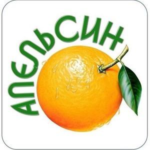 Команда «Апельсин» эмблема