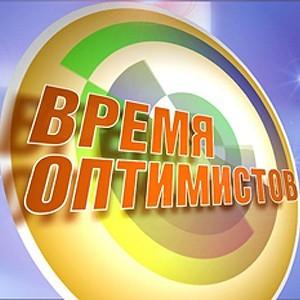 Команда «Оптимисты» эмблема