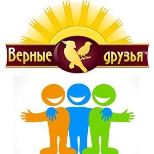 Команда «Верные друзья» эмблема
