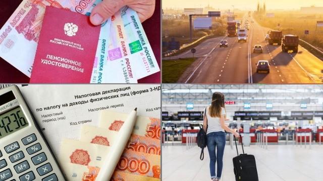 Что изменится в жизни россиян с 1 мая 2021г