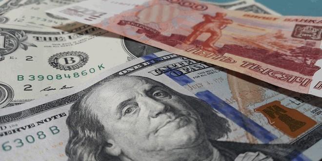 Прогноз аналитиков по курсу доллара