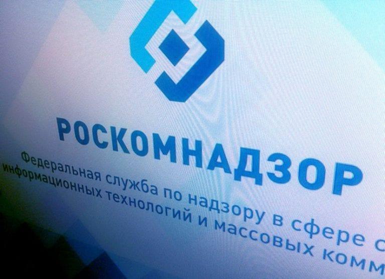 В России за нарушения могут заблокировать Facebook и YouTube