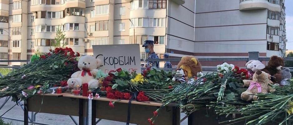 В Татарстане объявили день траура по погибшим при стрельбе в школе
